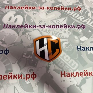 наклейка на статике на пневме логотип за копейки наклейки