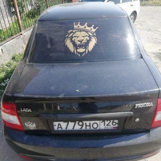 наклейка на авто лев золотой в короне