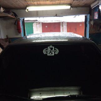 наклейка логотип автоваза с текстом stoke style белая сообщество