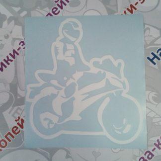наклейка мотоциклист спортивный байк мотоциклист в шлеме и амуниции белая